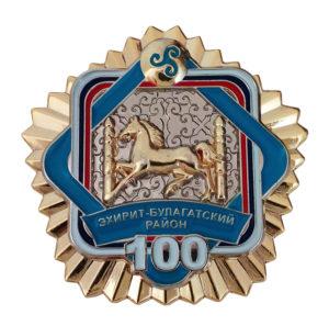"""Знак """"100 лет Эхирит-Булагатскому району"""""""