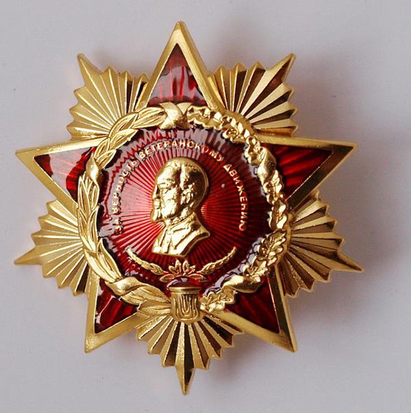 Знак «За верность ветеранскому движению»