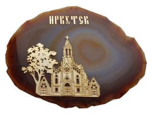 """Срез агата """"Римско-католический костёл, 1884 г."""""""