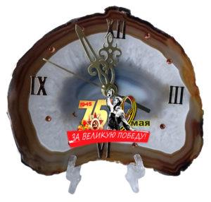 Часы с символикой Победы