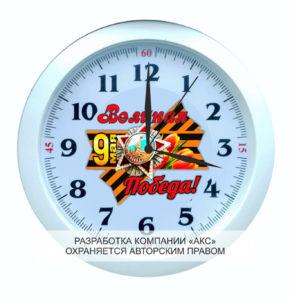 Настенные часы с символикой Великой Победы