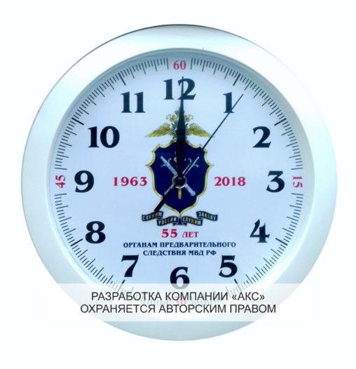 Интерьерные часы с нанесением Вашей символики