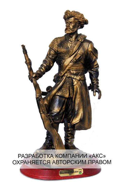 Сувенир первооткрывателям Сибири