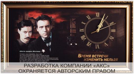 wall_clock__