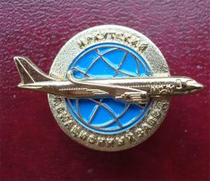 Значок для Иркутского Авиационного Завода
