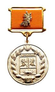 """Юбилейная медаль """"100 лет городу Черемхово"""""""