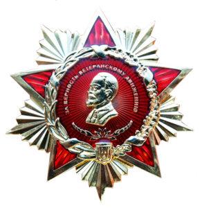 Знак им. Ф. Э. Дзержинского «За верность ветеранскому движению»