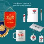 Имидж сувениры