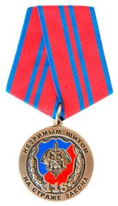 Юбилейная медаль «115 лет ОП подразделения МВД России»