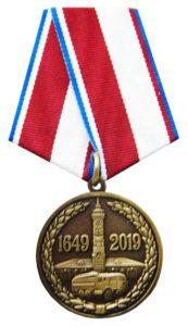 Юбилейная медаль «370 лет Отечественной пожарной охране»