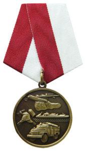Медаль «За участие в тушении пожаров»