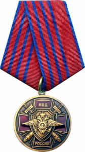 Медаль «За активное участие в ветеранском движении»