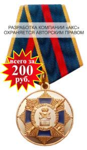100 ЛЕТ СЛУЖБЕ ТЫЛА МВД РОССИИ