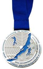 """Медаль """"Лично-командные чемпионаты по летнему служебному биатлону и легкоатлетическому кроссу"""""""
