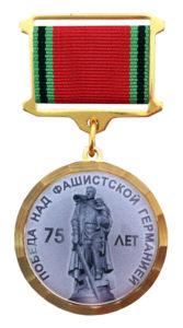 аверс медали на четырехугольной колодке