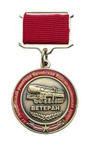 """Медаль """"27 гвардейская ракетная Витебская армия"""""""